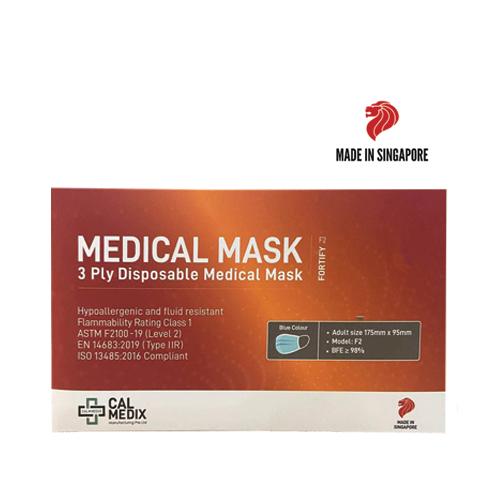 Medical Grade 3-Ply Medical Mask (10pcs/pack) BUY 4 GET 1 FREE