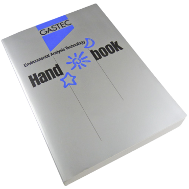 Gastec Handbook