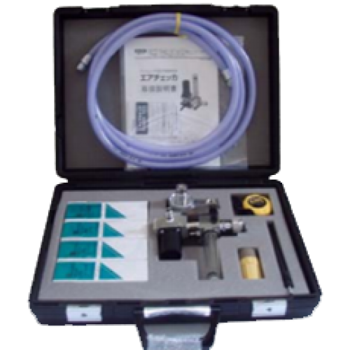 STS Compressed Air Impurity Checker