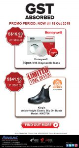 GST ABSORBED: Honeywell N95 Disposable Mask & King's KWD706 Safety Shoes